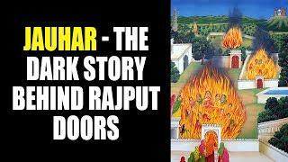 Rani Padmavati (Padmini) Real Shocking Story-पद्मावती |Jauhar - The dark story behind Rajput doors