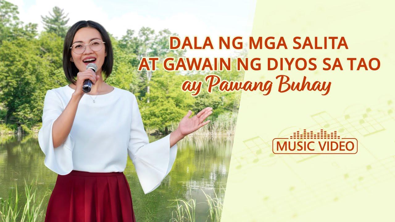 Tagalog Christian Music Video | Dala ng mga Salita at Gawain ng Diyos sa Tao ay Pawang Buhay
