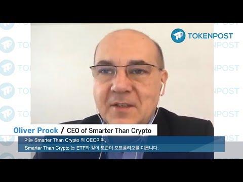 [토큰포스트인터뷰] Oliver Prock, Founder & CEO of SmarterThanCrypto (한글자막)