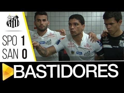Sport 1 x 0 Santos | BASTIDORES | Brasileirão (24/09/16)