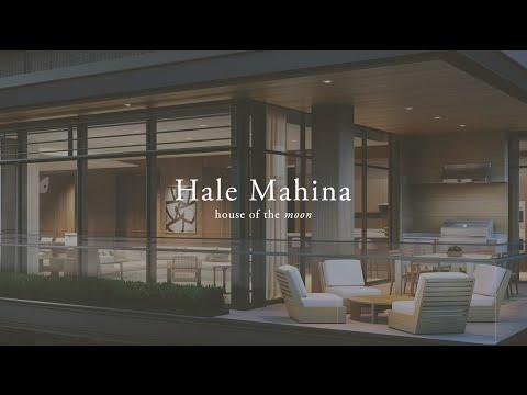Park Lane Ala Moana Grand Penthouses: Hale Mahina