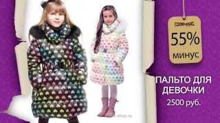 Распродажа детской одежды GnK(Только в этом сезоне! Тотальная распродажа детской одежды!Сумасшедшие скидки на модели прошлогодней зимне..., 2014-06-02T09:06:33.000Z)
