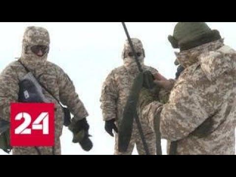 Смотреть Северный морской путь: претензии США - Россия 24 онлайн