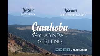 Şerif Akkaya - Sait Ramazan Gülbay / Çamlıoba Yaylasından Sesleniş