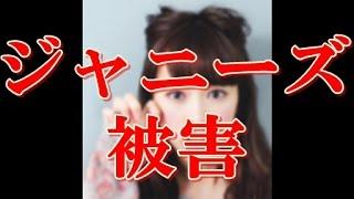 ドラマ「スミカスミレ 45歳若返った女」に出演の桐谷美玲さん。熱愛の噂...