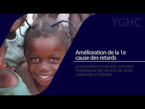 [KOICA-YONSEI] MNCH Project in Kwango, Democratic Republic of the Congo