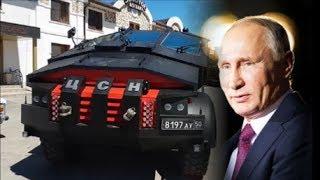 Russian FSB ✭ 2017 Armored