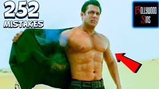 [PWW] Plenty Wrong With RACE 3 (252 Mistakes In Race 3 Full Movie) | Salman Khan | Bollywood Sins#32 thumbnail