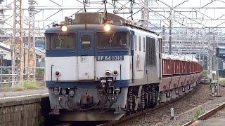 JR貨物 EF64-1010 専用貨物列車 (8785レ ロクヨン 赤ホキ ホキ2000) 大垣駅