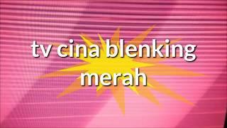 Tv cina gambar garis garis merah