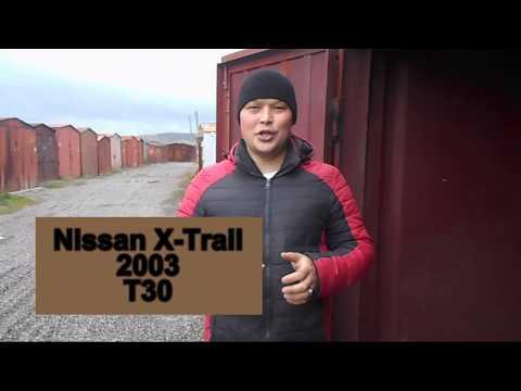 Nissan X-Trail / замена топливного фильтра (бензонасоса) / авто друга