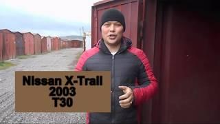 видео Замена топливного фильтра на автомобиле Nissan X-Trail T31 и T30