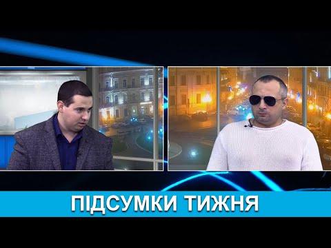 Медіа-Інформ / Медиа-Информ: Ми з Михайлом Кациним. Святослав Огрінчук. Підсумки тижня