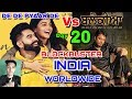 Blackia Vs Dio Diyaan Gallan 20th Day Box Office Collection | Punjabi Movie