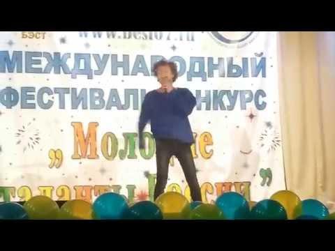 Александр Воробьв- Мир придт Молодые таланты России 2015