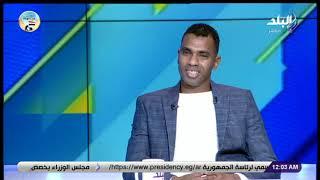 محمد حمص: شعرت بالإهانة عندما طلبت الاعتزال داخل الاسماعيلي (فيديو)