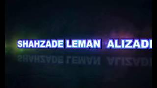 LEMAN ALIZADE