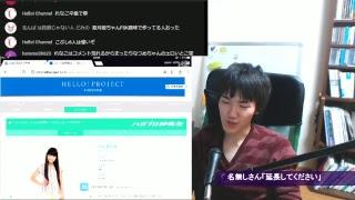 ブログ →http://hell-m.com/ チャンネル登録 →http://urx.mobi/yBE8 ---...