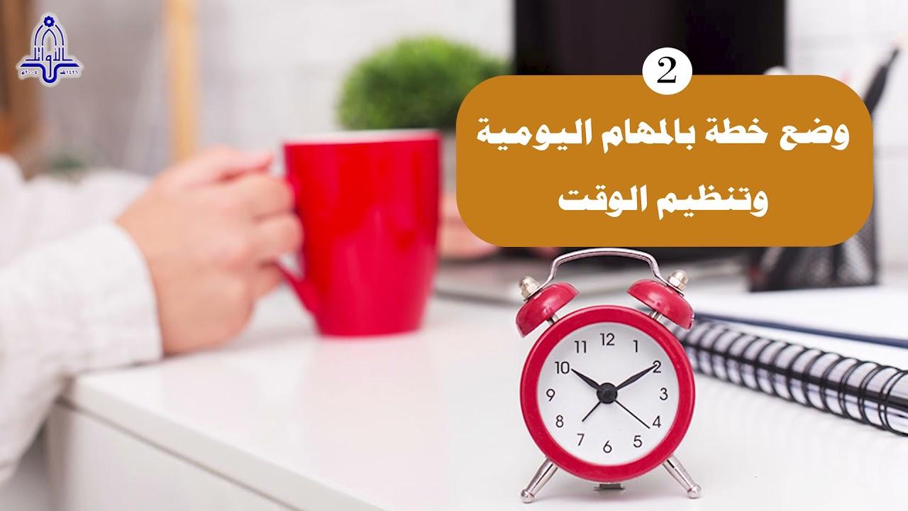 بعض النصائح لزيادة التركيز اثناء الدراسة في رمضان.. 📔