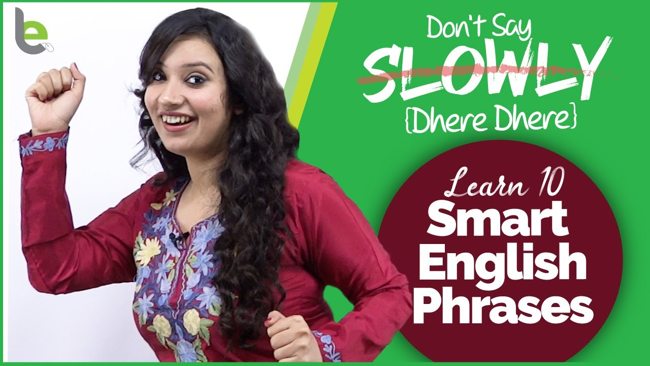 10 Smart English Phrases To Speak English Fluently And Confidently 👍  | English Lesson In Hindi