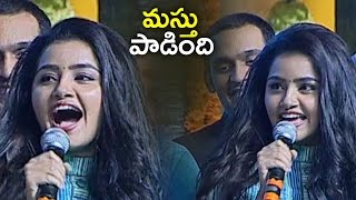 Anupama Sings A Special Birthday Song To Producer Dil Raju | Super | TFPC