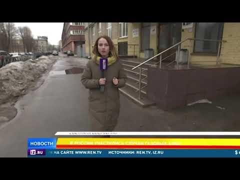 """В России активизировались """"газовые мошенники"""", атакующие пенсионеров"""