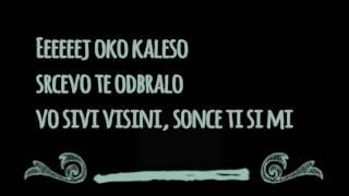 Marjan Kocev - Ljuboven tanec (Tekst)