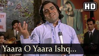 yaara o yaara ishq hd benaam songs amitabh bachchan moushumi chatterjee narendra chanchal