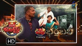 Extra Jabardasth | 30th  September 2016 | Full Episode | ETV Telugu