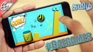 Top 3 Games for Android & iOS! (தமிழ் |Tamil)