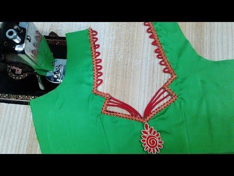 New model dori design blouse for women || Fashion designer blouse