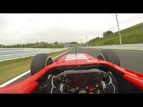 Eye view of 2006 Ferrari F1 #248 shakedown in 2016 Suzuka