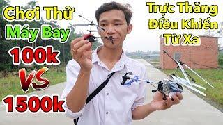 Lâm Vlog - Thử Chơi và So Sánh Máy Bay Trực Thăng Điều Khiển Từ Xa Giá 100k vs 1500k