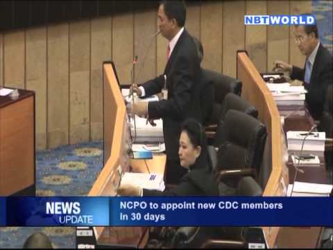 NCPO to Appoint New CDC Members in 30 Days