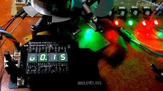 Электроника для Эл-ки: счётчик и УЭУ
