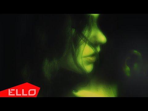 Смотреть клип Родимая Feat. Ilicho - 333