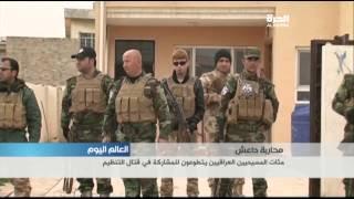 مئات المسيحيين العراقيين يتطوعون للمشاركة في قتال التنظيم