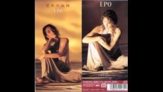 EPO - 百年の孤独