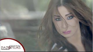 Reem MV 3a2rab hobak HD