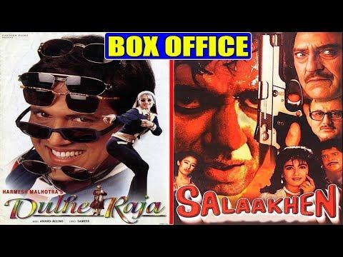 Dulhe Raja Full Bhojpuri Movie Dinesh Lal Yadav Madhu Sharma