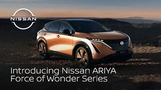 Introducing Nissan ARIYA - Force of Wonder Series/Voici la Nissan ARIYA – Une force d'émerveillement