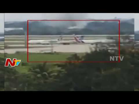 Airplane Crashes in Havana || More Than 100 Passengers Lost Life || NTV