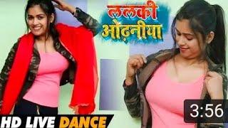 Harihar tikuliya lahardar tikuli satle bani superhit song covered by Sandee groups