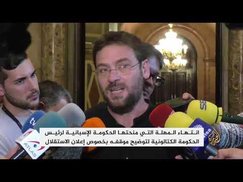 كتالونيا.. مخاوف من مواجهات بين أنصار الانفصال والرافضين له  - نشر قبل 10 ساعة