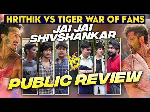 jai-jai-shivshankar-song-public-review-!-hrithik-vs-tiger-shroff-dance-battle-fans-crazy-reaction