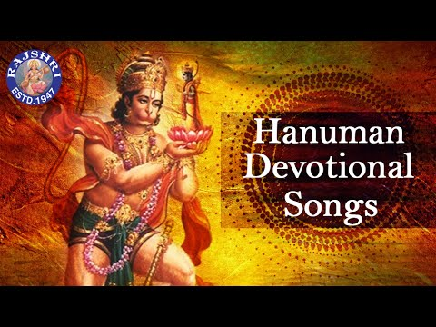 Hanuman Devotional Songs - Collection Of...