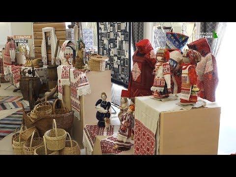 В рамках делового визита в Брянск спикер Совета Федерации  посетила дворец культуры БМЗ