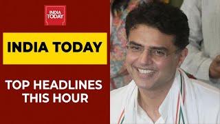 Top Headlines | Rajasthan Congress Phone Tapping Row; TMC Ghar Wapsi \u0026 More Latest News