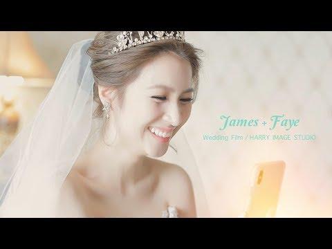 JAMES+FAYE 婚禮錄影MV