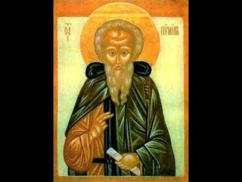 9 сентября церковь вспоминает Пимена Великого и других. Из Мытищ в Москву на улицу Яблочкова (2Х)